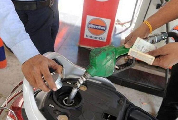 Image result for भारतीय उपभोक्ताओं को मिली बड़ी राहत, फिर घटे पेट्रोल-डीजल के दाम