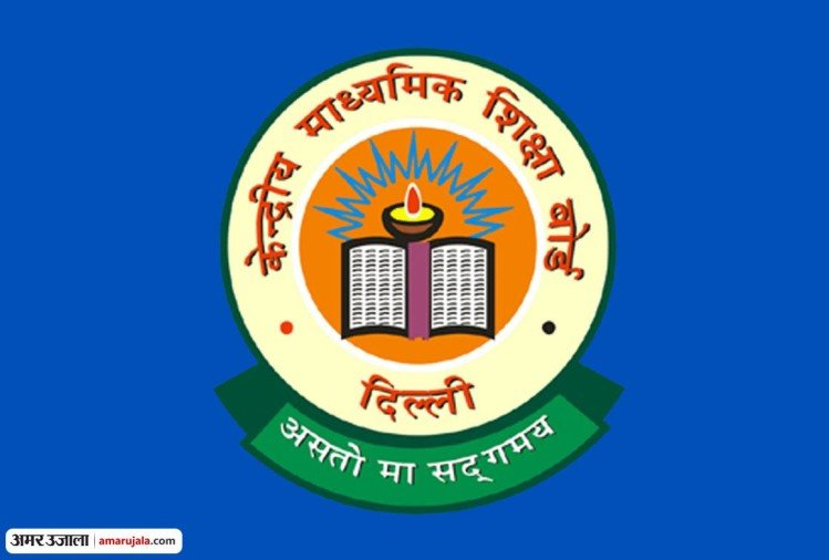 CBSE to change pattern of 10th Exam