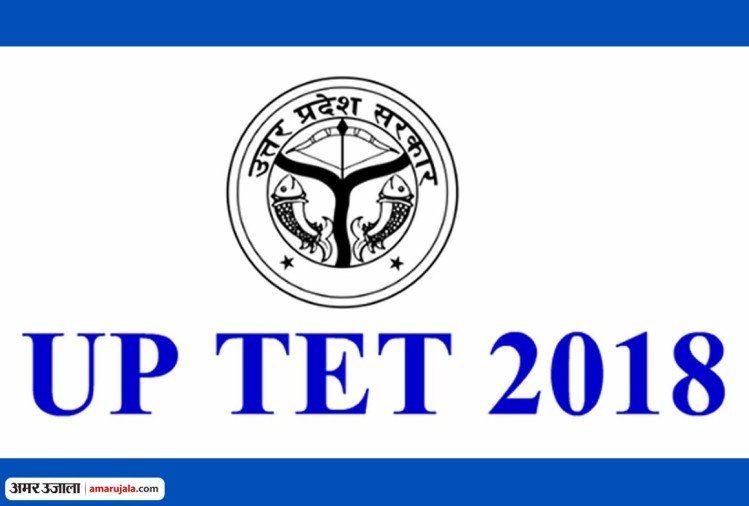 up tet exam