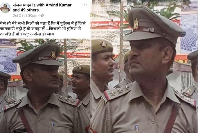 पुलिस इंसपेक्टर का फेसबुक पर पोस्ट