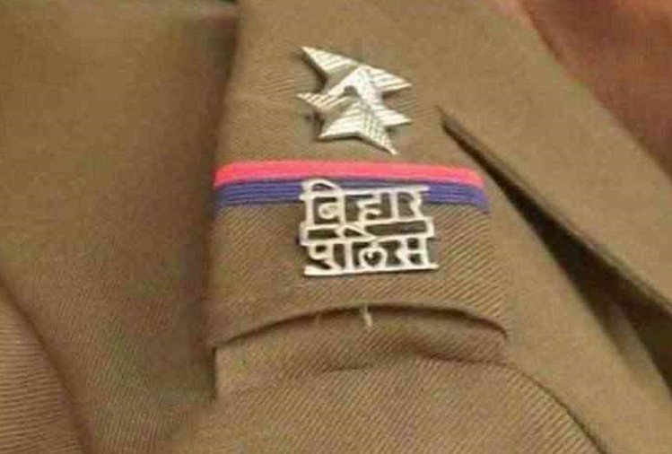 Police jawan dead in encounter with criminals in bihar