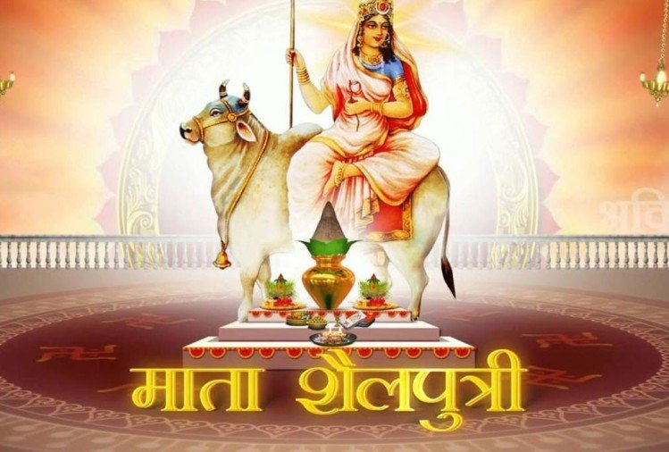 Chaitra Navratri 2019 Start From 6 April And Know All Facts