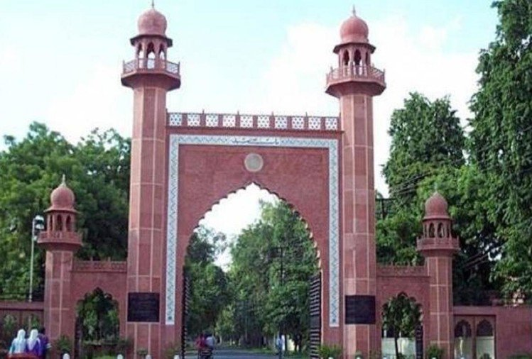 Kashmiri students alienated due to protests in AMU