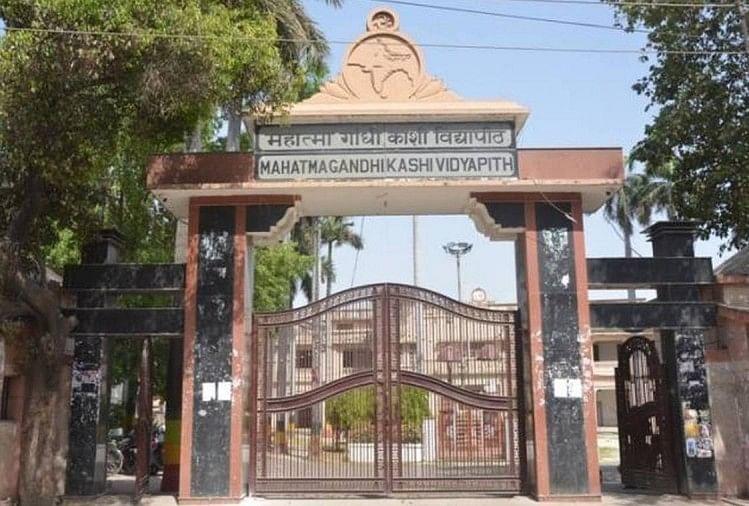 महात्मा गांधी के स्वावलंबन और स्वराज के आह्वान से प्रेरित होकर ब्रिटिश शासनकाल में भारतीयों द्वारा स्थापित यह पहला आधुनिक विश्वविद्यालय था। इसकी स्थापना में अंग्रेजों की कोई मदद नहीं ली गई थी...