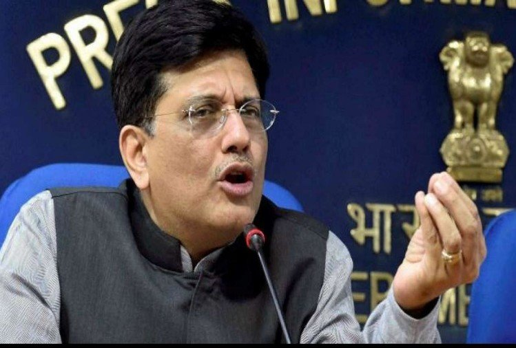 Piyush Goyal Accusing Congress president Rahul Gandhi over rafale deal
