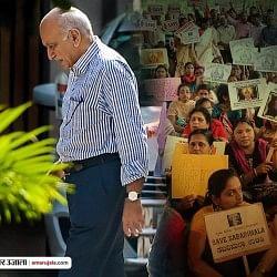 दिनभर सुर्खियों में रहे महिलाओं से जुड़े दो मुद्दे: अकबर का इस्तीफा और औरतों पर लाठीचार्ज