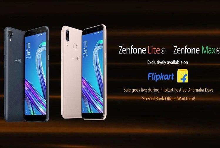 Asus ZenFone Max M1, ZenFone Lite L1