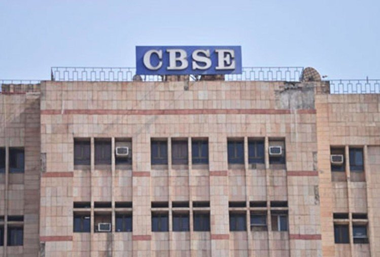 cbse thought about new practical center know more details