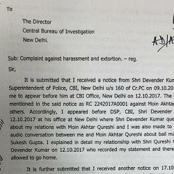 सीबीआई के स्पेशल डायरेक्टर को दिए 3 करोड़, 2 करोड़ देने में देरी हुई तो जारी किया लुक आउट नोटिस