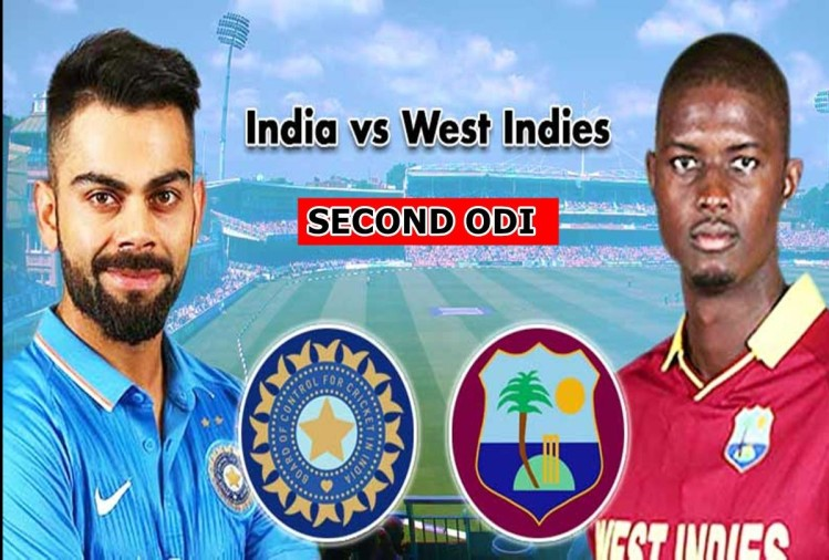 INDvWI: India wants win against second odi in West Indies in second odi