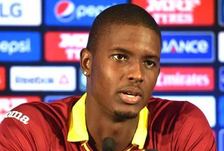 West Indies Captain Jason Holder Says We Lacked Consistency In The ...
