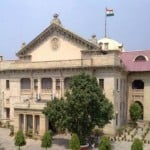 Allahabad High Court 2018 vacancies for many posts know how to apply