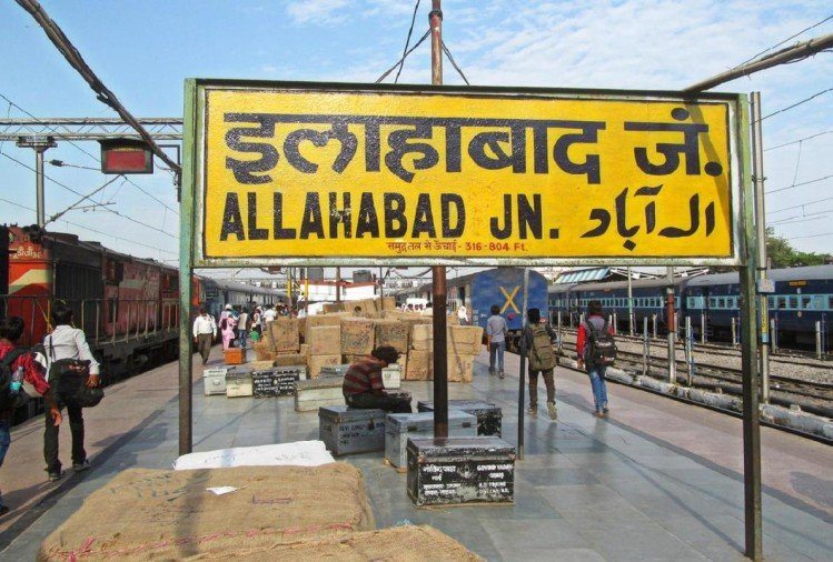 union cabinet approves third line between Allahabad and mughalsarai railway station