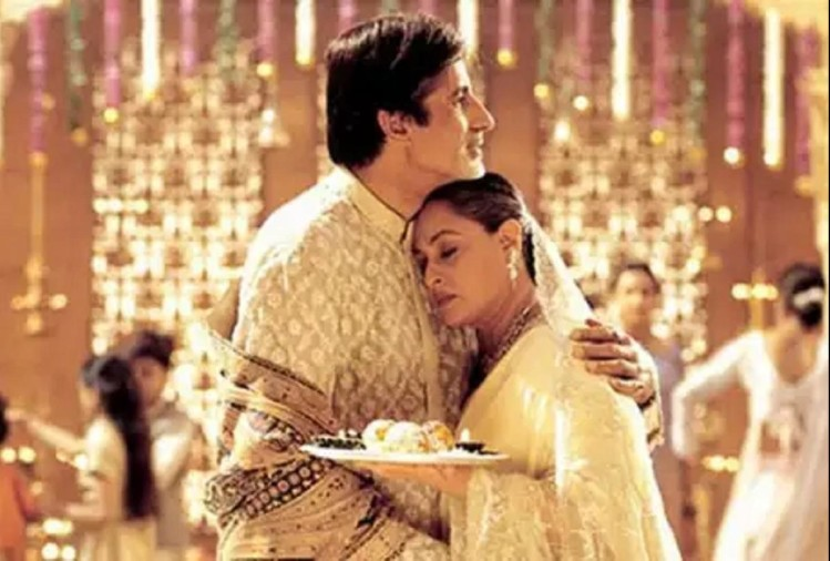 Image result for karva chauth amitabh