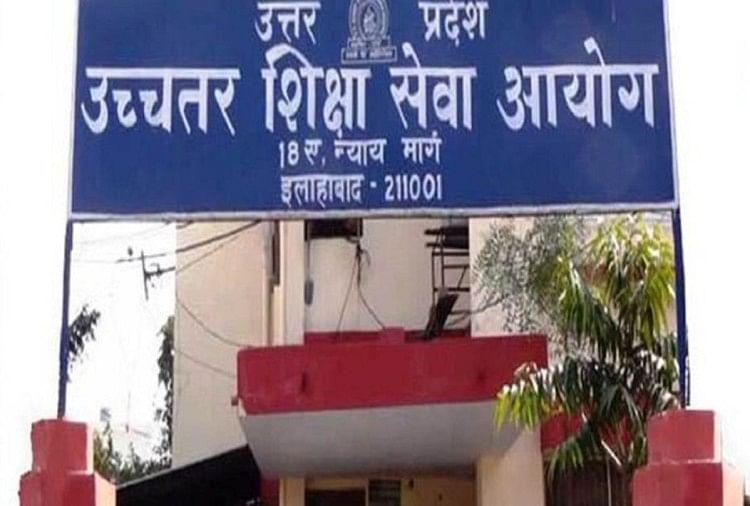उत्तर प्रदेश उच्चतर शिक्षा सेवा आयोग (यूपीएचईएससी) से असिस्टेंट प्रोफेसर के पद पर चयन के बाद भी नियुक्तियां फंसी हुई हैं।