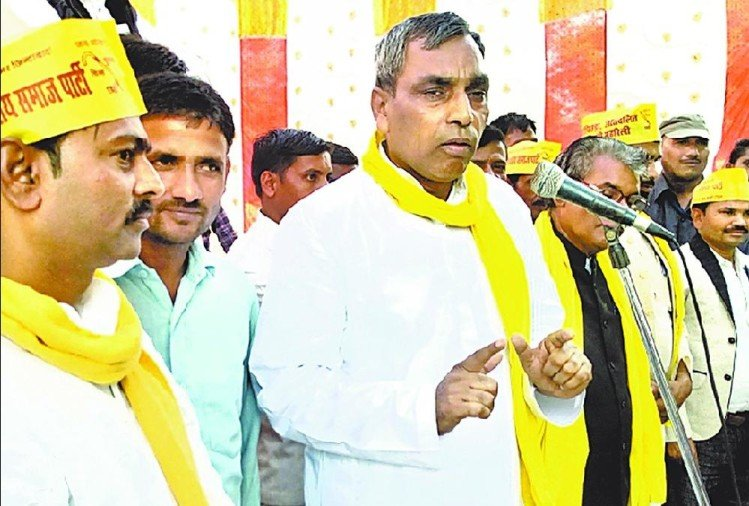 सुहेल देव भारतीय समाज पार्टी के अध्यक्ष ओमप्रकाश राजभर