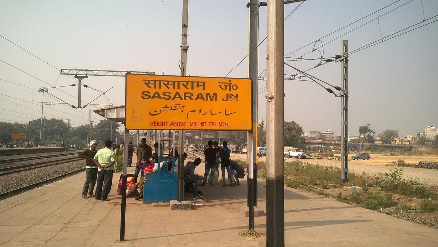 Threaten To Blow Up Sasaram Railway Station In Bihar For Extortion ...