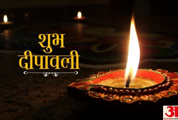 Happy Diwali Images in Hindi