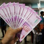 Many government employees get double salary in Amritsar of Punjab