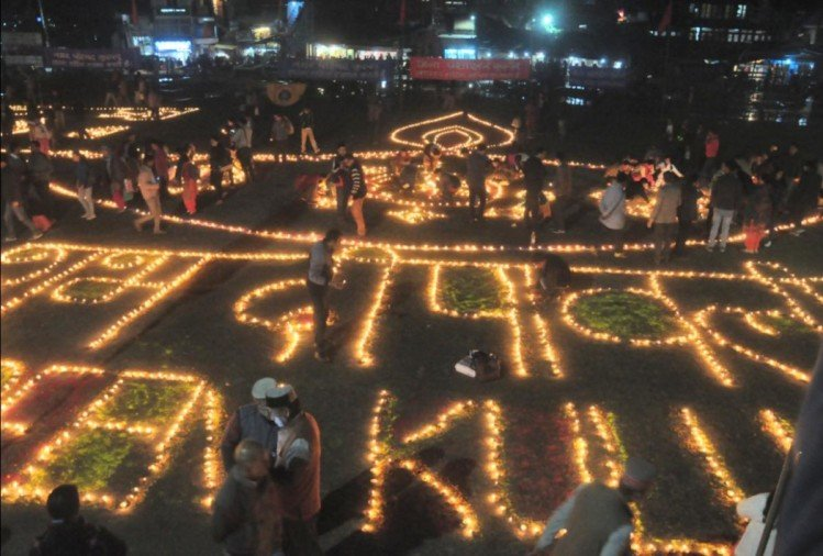 Kullu glossed with the light of 15 thousand lamps in Kullu