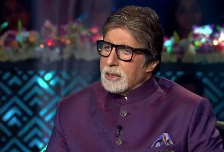 Image result for amitabh bachchan KBC