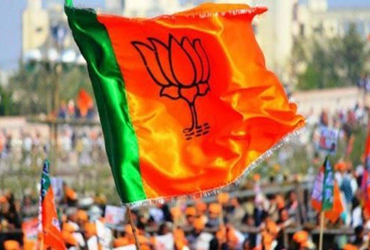 BJP released its 4th list for Madhya Pradesh Assembly Election