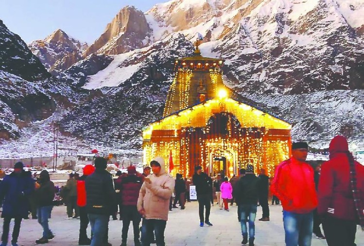 Kedarnath Dham Door Closed in winters 2018, Kedarnath Yatra created New history this year