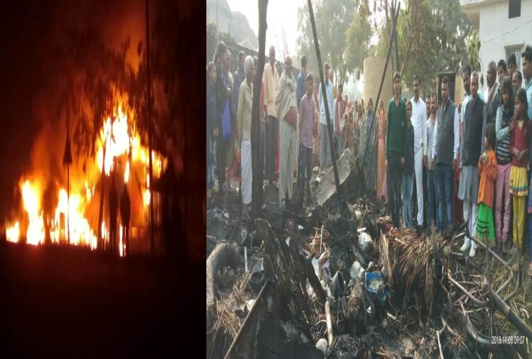 10 huts burned by fire on different places in the night of Diwali in Kushinagar, Uttar Pradesh