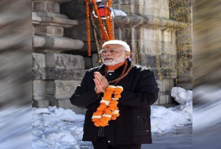 pm modi in kedarnath