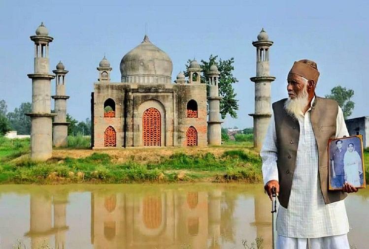 """স্ত্রীর স্মৃতিতে """"মিনি তাজমহল"""" গড়েছেন 'আজকের শাহজাহান' ৮৩ বছরের বৃদ্ধ পোষ্টমাস্টার"""