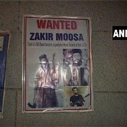 पंजाब में आतंकियों के घुसने की खबर, पुलिस ने लगाए आतंकी जाकिर मूसा के पोस्टर