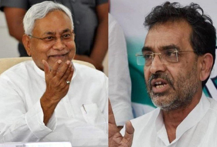 Bihar : Upendra Kushwaha in problems after coming on front against CM Nitish Kumar