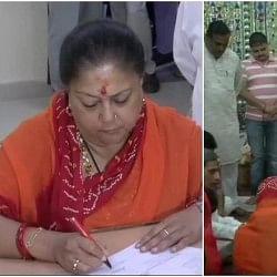 राजस्थान चुनाव: मंदिर में मत्था टेकने के बाद वसुंधरा राजे ने भरा नामांकन