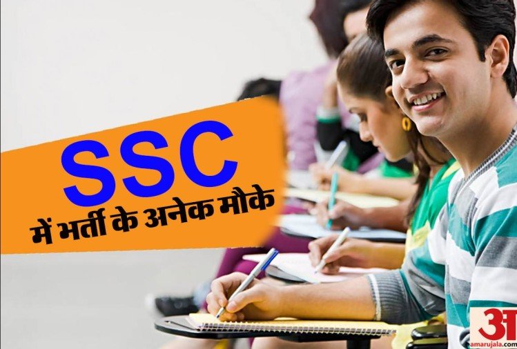 SSC JE Recruitment 2019 for Junior Engineer Vacancy, Apply for Sarkari Naukri