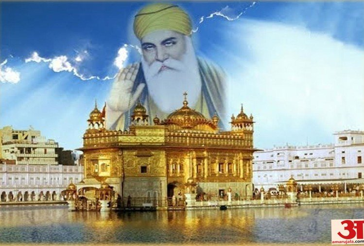 Guru Nanak Jayanti 2018 Wishes, Quotes, Greetings wallpapers