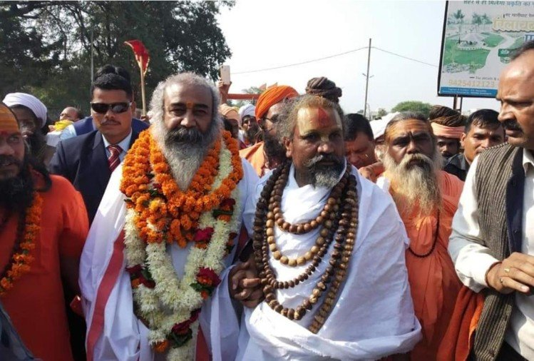 Image result for साधु-संतों का कांग्रेस को समर्थन