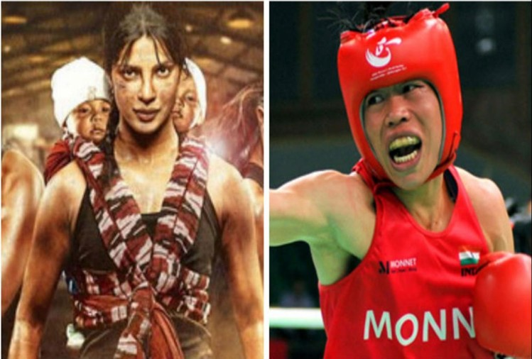 Success story of World Boxing championship gold medalist MC Mary Kom