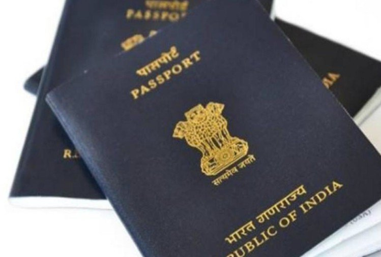 now passport application becomes easier as government amends nine rules