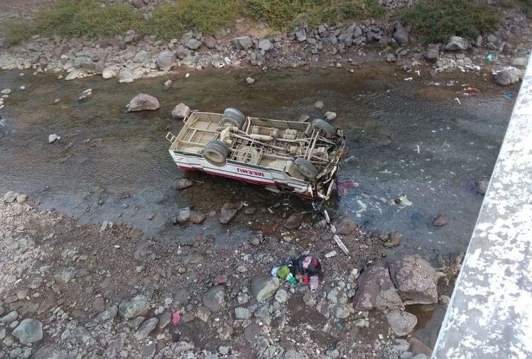 Bus Accident at Jalal Khad bridge Renuka Sirmour Himachal Pradesh