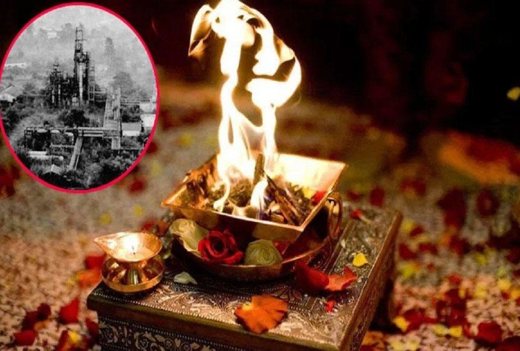 bhopal gas tragedy role of agnihotra yagna and saved kushwaha family