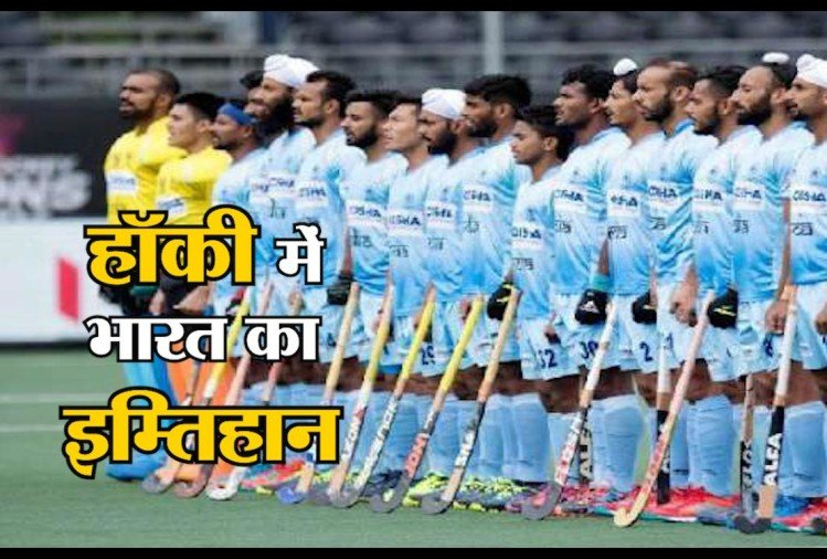 Indian hockey team will stick on aggressive game says Harendra Kumar