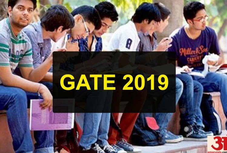 Gate 2019 Result News: Gate Exam Schedule 2019 Exam Schedule Released Know How To