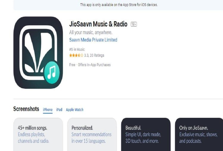 Image result for JioSaavn Merger Now Complete: All Jio Users Get 90 Days Complimentary Saavn Pro Access