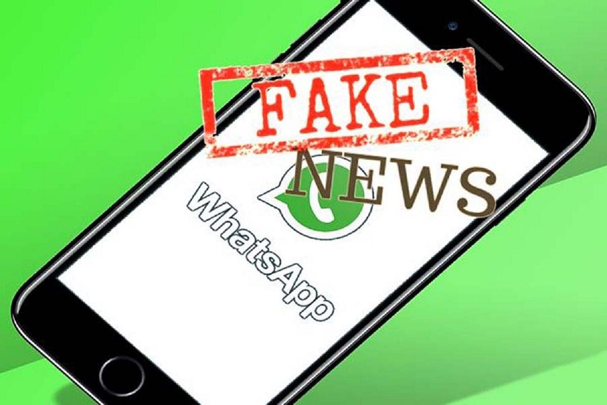 Whatsapp's Fake News Ads On News Papers, - Whatsapp ने दिया ...