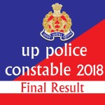 up police constable cut off 2018 list released know more details