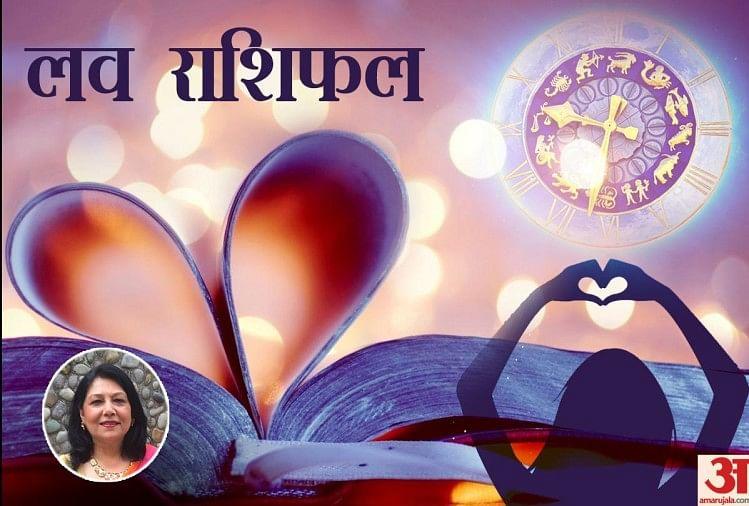 Love Horoscope For 14 May 2019 Love Rashifal Predictions - लव