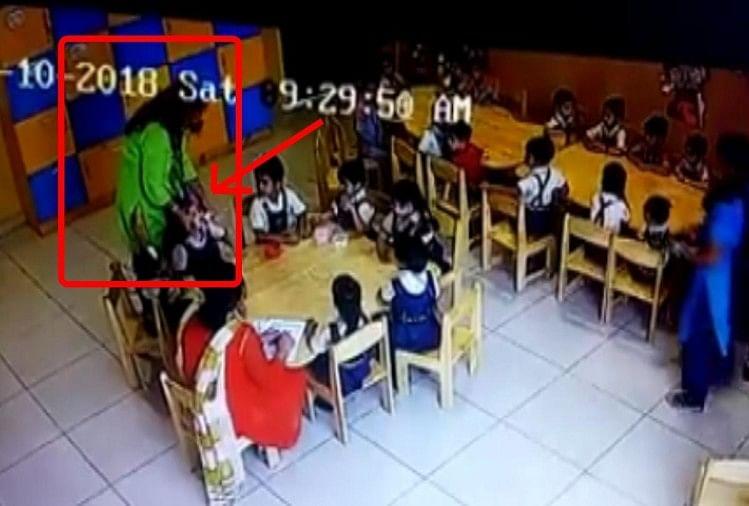 gurugram school teacher assault kids