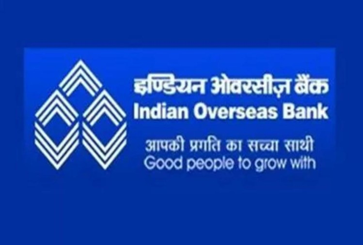 indian overseas bank to give home and personal loan in 59 minutes