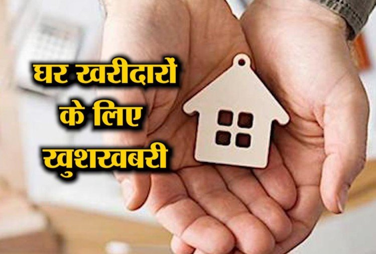 participate in SBI mega e auction to purchase properties at low price