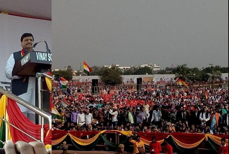 रैली को सम्बोधित करते शिवपाल सिंह यादव।